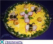 Идеи оформления блюд - Страница 2 9b1ae9134369t