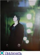 Gackt/Сamui Gackt/Камуи Гакт - Страница 3 37be17315468t