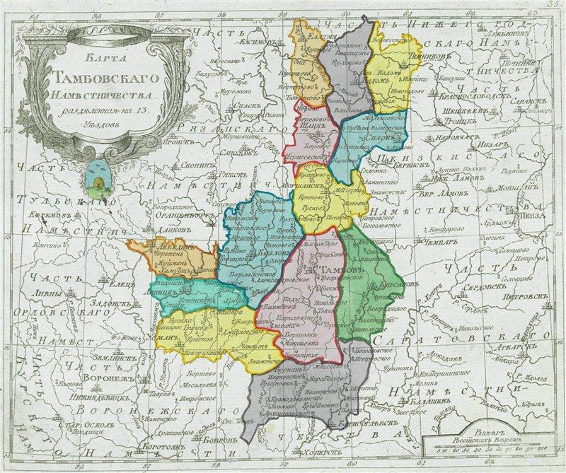 Тамбовская губерния на картах 6c5bd4465074