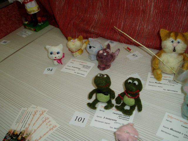 Выставка кукол в Запорожье - Страница 2 08670eece998