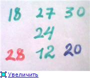 Эту загадку решал Шива - Страница 2 D01682c36980t