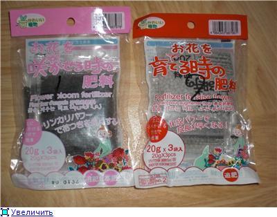 Японские препараты от вредителей 154dd56ba927t