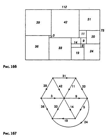 Числа и руны - Страница 4 F3adbae11b34