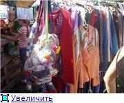 СОРОЧИНСКАЯ ЯРМАРКА 2010-11-12года - Страница 2 7cfe5c20d826t
