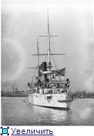 croiseur imperial Varyag - Page 3 F46c2a388a18t