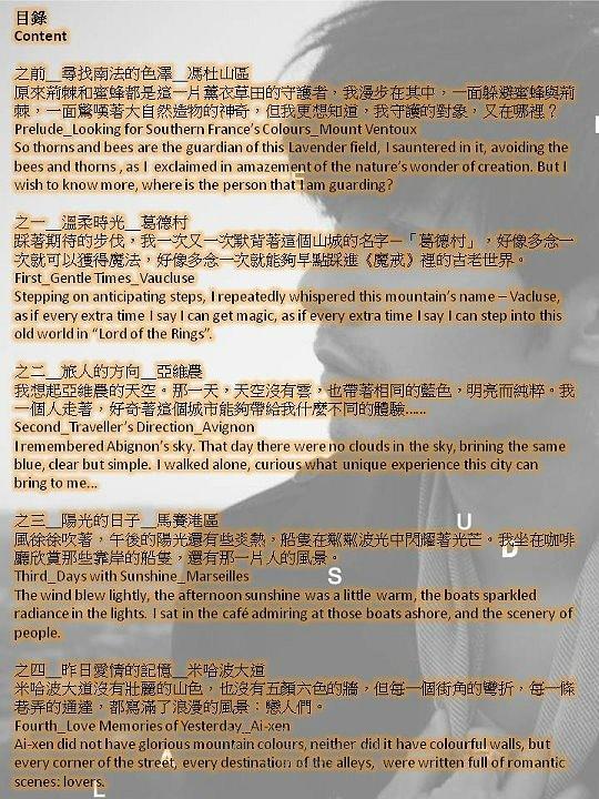 Майк Хэ / Mike He Jun Xiang / 賀軍翔 - Страница 3 2547f169d28b