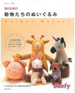 Куклы. Журналы - Страница 3 E4a121e2ed99