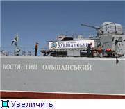 Николаев - город корабелов. - Страница 2 D5abc245d2e0t