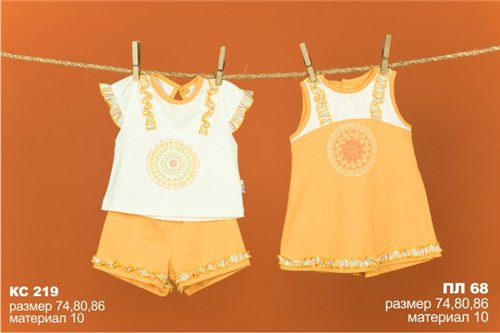Л*Е*Т*О 2010 - Детская одежда от 0 до 7лет ТМ Бемби 63e162f44fa1