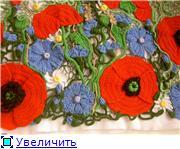 Маковая полянка - Страница 3 89eebac5dfb7t