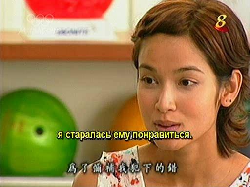 Сериалы тайваньские ;) - Страница 4 5b5186da5ad9