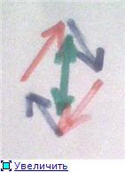 Эту загадку решал Шива - Страница 4 E5389b11c2b7t