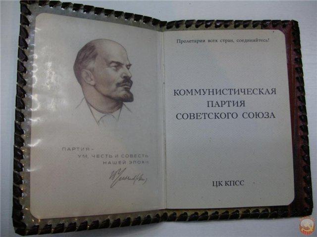 Ностальгия по Советскому Союзу!!! F8a8283f5ee2