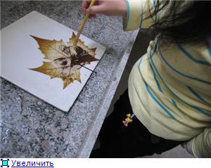 Креатив на кленовых листьях B31705199a2ft