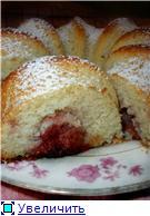 Торты и десерты - Страница 2 B96a085de379t
