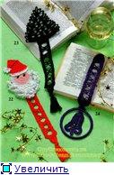 Идеи для  Нового года - Страница 2 401f82834057t