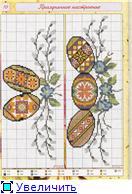 Рушники  (Схемы) 1960c6fb97c4t