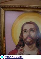 Мои любимые крестики 964ba763cb44t