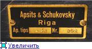 """1934-35 год. Радиоприемник """"KoncertSupers T420"""". (Apsitis) E1b741d2a47dt"""