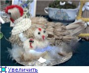 Выставки в Магнитогорске D27a44b1d1bat