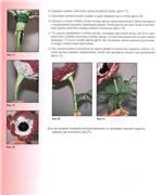 Цветы из бисера 108f57c409fft