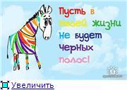 Дорогой Роман! С Днём рождения! 1d102cf40b8at