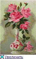 """Конкурс """"Роза - королева цветов"""" - Страница 3 0921e55e7666t"""