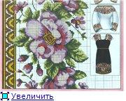 Вышиванка  (Схемы) 84c75f05f40et