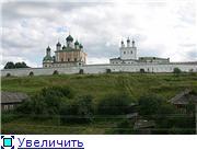Коллекция радио в Переяславль-Залесском. 900335149150t