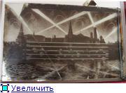 """Радиоприемники """"Салют"""". 10c6e1bb5222t"""