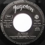 Zehra Deovic -Diskografija 10005735_Ploca-stranaA