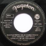 Zehra Deovic -Diskografija 10005736_Ploca-stranaB