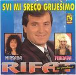 Rifat Tepic -Diskografija 13612638_8478531