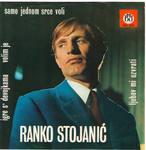 Ranko Stojanic Soro - Diskografija 16207381_01