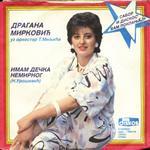 Dragana Mirkovic - Diskografija - Page 2 9015404_DraganaMirkovic1984-ImamDeckaNem-1