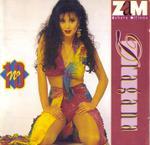 Dragana Mirkovic - Diskografija 9025239_dpd1km2or8