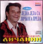 Borislav Zoric Licanin - Diskografija - Page 2 17247709_Licanin_-_prednja