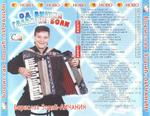 Borislav Zoric Licanin - Diskografija - Page 2 17248910__borislav_zoric_licanin_2006_zadnja