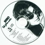 Nino Resic -Diskografija 9664162_Nino_-_1996_-_Tebe_elim_Noas_-_Cd