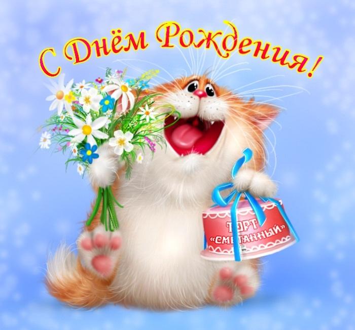 С днем рождения Panda - Олечка 2449a709837baeb346199a2d1b128158