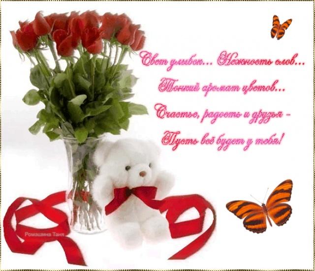С Днем Рождения Леночка- Ведьмочка - Страница 3 9906354a53ed3ab538c71f284eea6f48