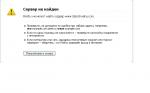 Информация для пользователей, по-прежнему не имеющих доступ к форуму  - Страница 2 B1a6de0fba38124aaa5d4ce9c90f4fd5