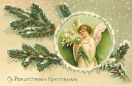 Рождество 7 января. 8c223e1890c1e2f563e4065555eae65e