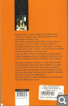 Н. Колдридж. Журнал A06bfbb9ee060c80a38c34fe5c5b4588