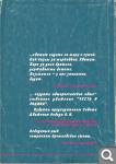 В. Полушин. Генерал Лебедь - загадка России Fbf03610350c1131ae77895a64de380a