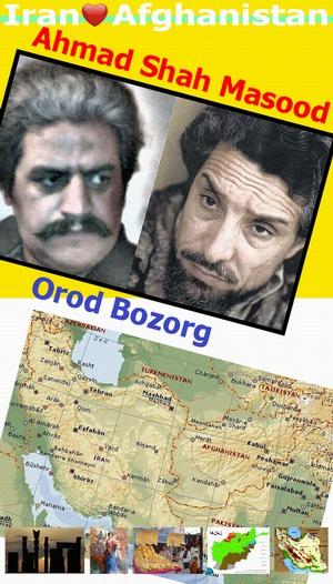 ارد بزرگ ویکیپدیا Iran_afghanistan