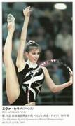 Eva Serrano - Page 8 Serrano_lukianenko_barsukova_popova12