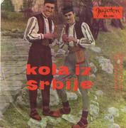 Braca Bajic - Diskografija Braca_Bajic_1964_Kola_iz_Srbije_a