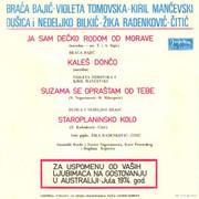 Braca Bajic - Diskografija Zadnja