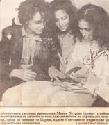 Maria Petrova - Page 12 EKR00